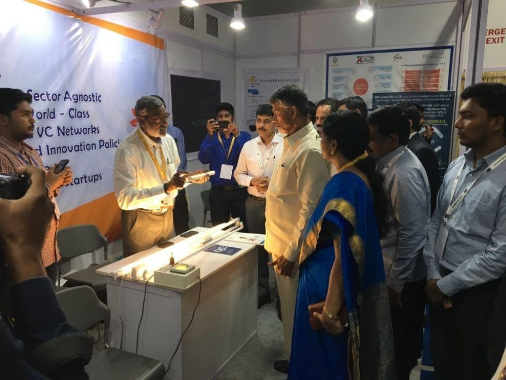 Demonstration to Chief Minister of AP during Happy Cities Summit 2018