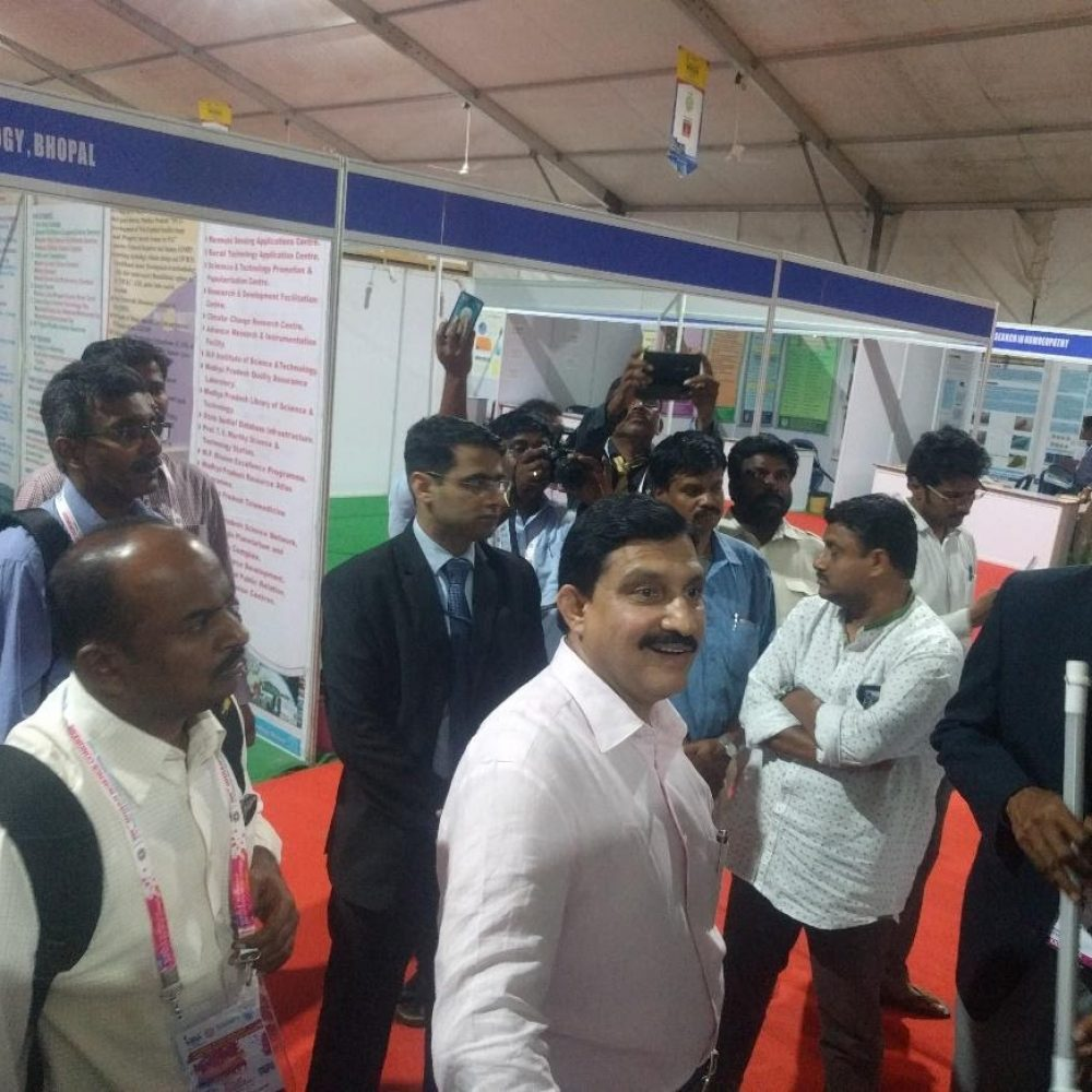 Minister of State for Science & Technology Sree Y.S.Chowdary at National Science Congress 2017